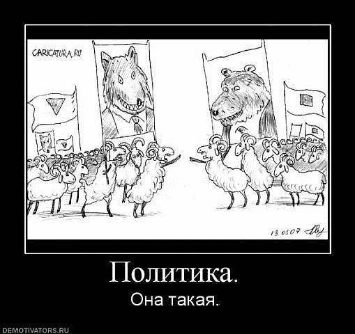 http://www.proza.ru/pics/2011/08/15/450.jpg