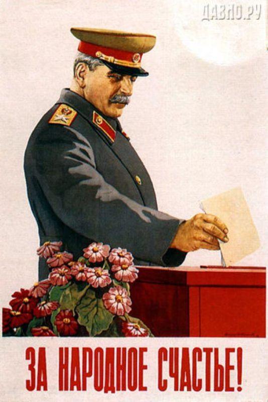 """случайная картинка по запросу """"выборы в России"""""""