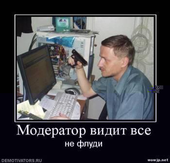http://www.proza.ru/pics/2011/09/18/674.jpg