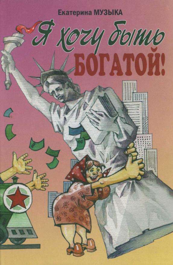 Прикованные Полуголые Женщины – Спартак: Война Проклятых (2013)
