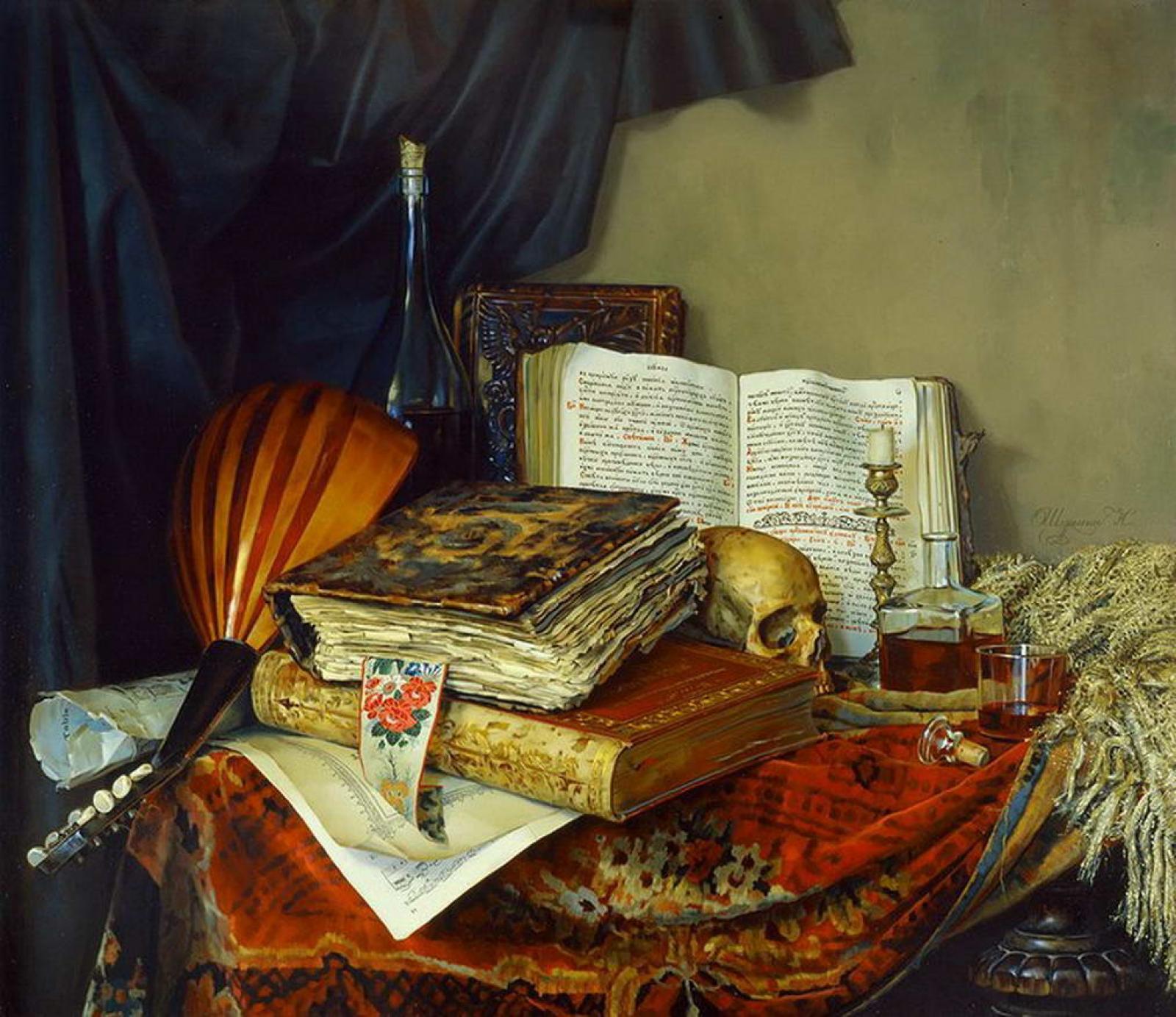 Чтобы посмотреть обою для рабочего стола Магия - Фэнтези : 151758 в