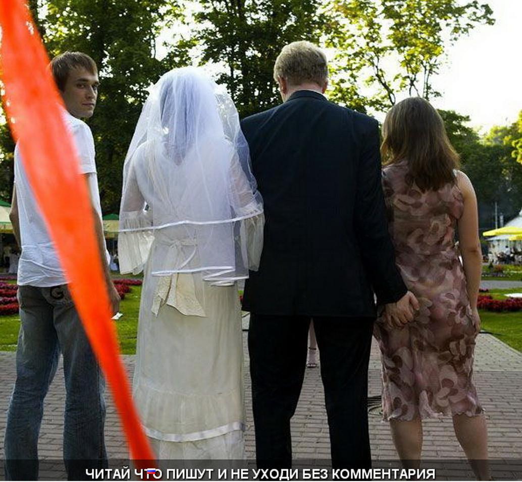 Фото невеста пиная 16 фотография
