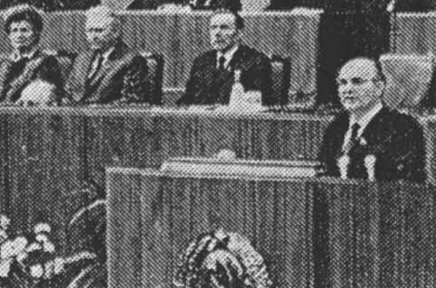 Полчерепа Горбачёва в газете «Труд»