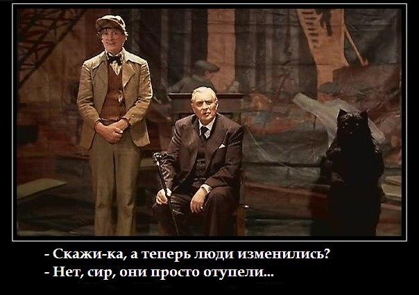 Главные герои «Мастер и Маргарита» – характеристика ...