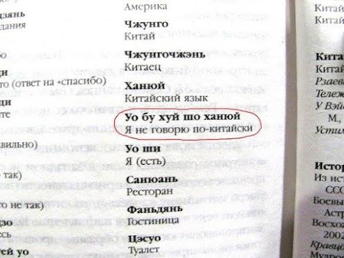 Как будет на белорусском языке запеть
