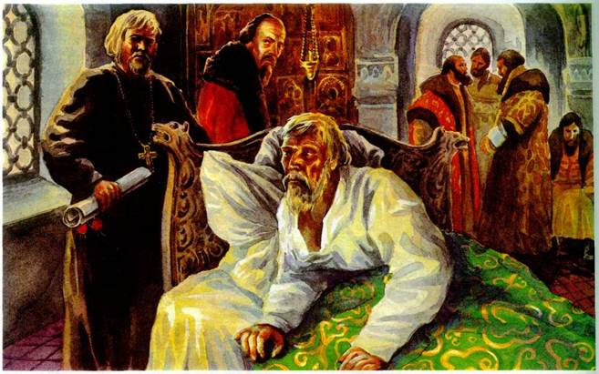 В этот день… 3 декабря – 3 Василий, этого, после, Василия, будет, Впрочем, Великий, которого, несколько, земли…, быстро, история, известного, Осборн, князя, государя, заболеет, истории, очень, некоторые