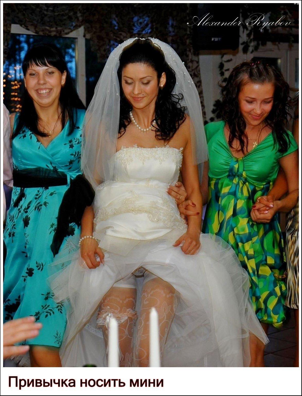 Смотреть mistreated bride онлайн 11 фотография