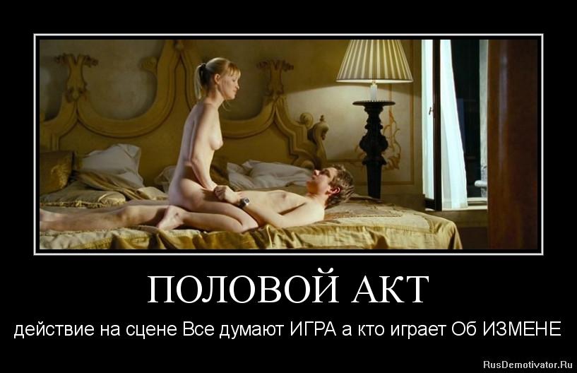 Первый сексуальный акт