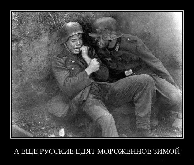 батальон укроп