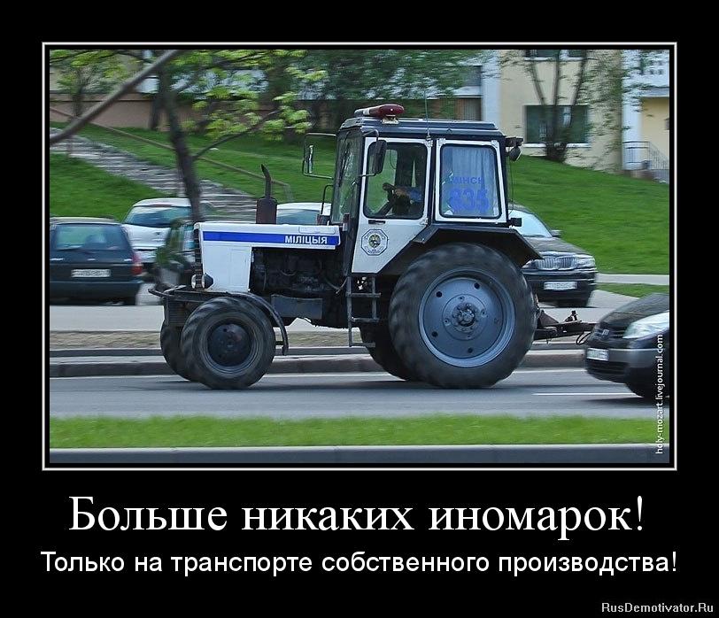 Рождения, картинки тракторов с надписями