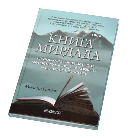 Евгений Багаев Книги Скачать Бесплатно Fb2
