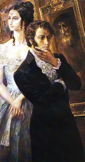 наталья гончарова и пушкин знакомство
