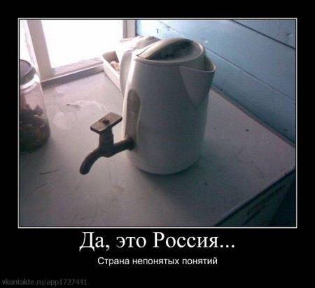 http://www.proza.ru/pics/2013/02/27/786.jpg