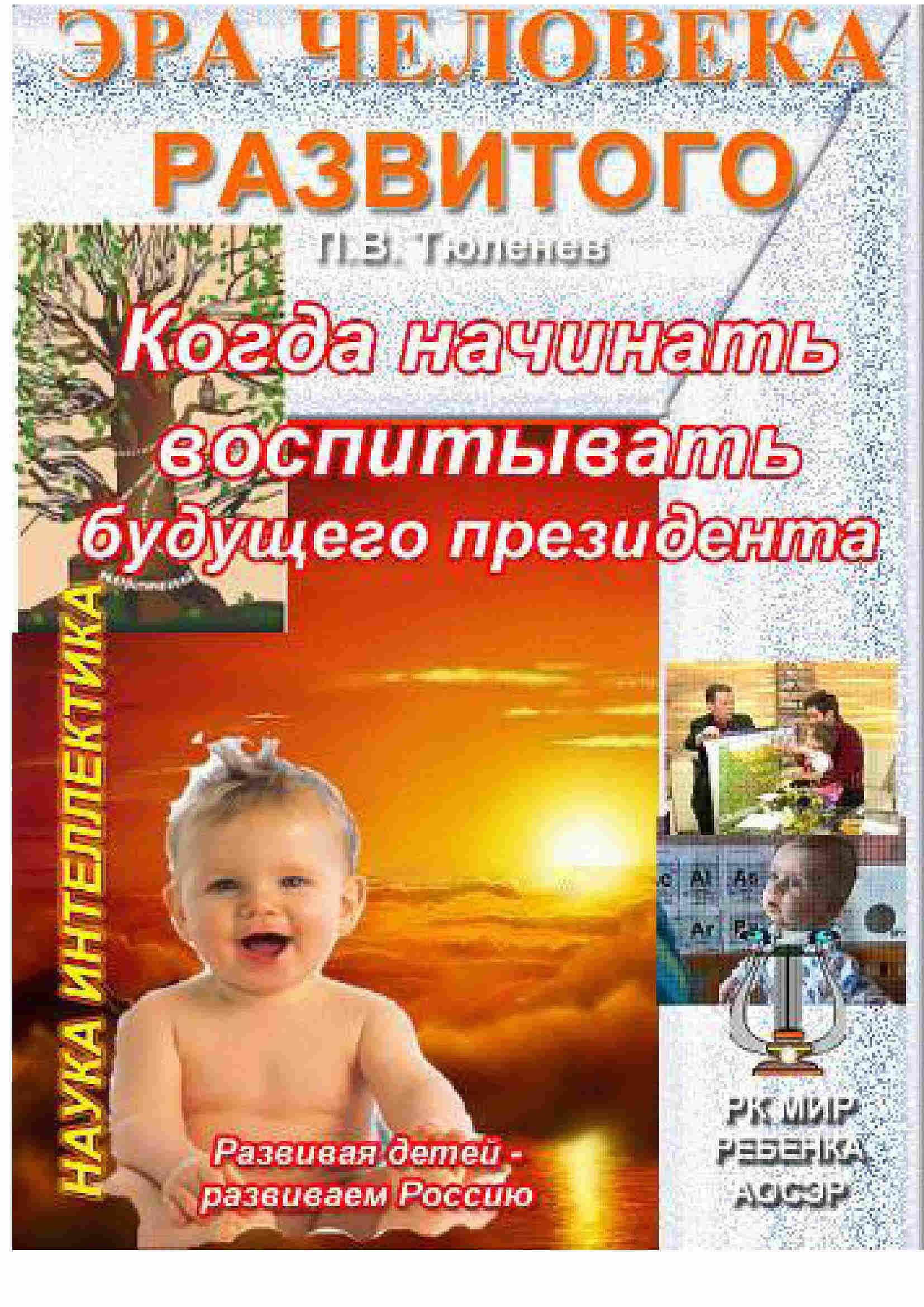 Гениальность детей дар свыше или результат воспитания