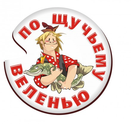 https://www.proza.ru/pics/2013/08/26/77.jpg