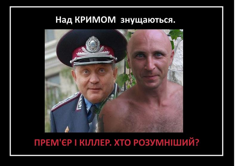 Анатолий Могилев и убийца Синежук