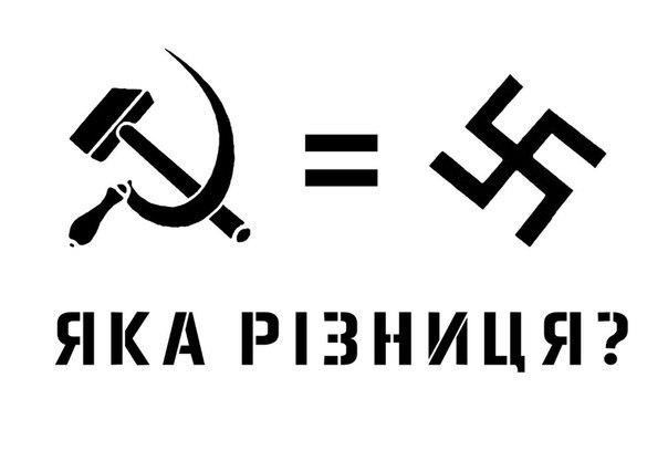О социализме и СССР - Страница 7 1433