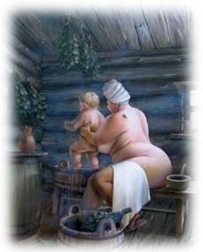 с мамой и бабушкой в бане