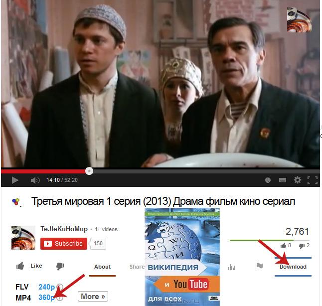 YouTube видеохостинг Ютуб смотреть