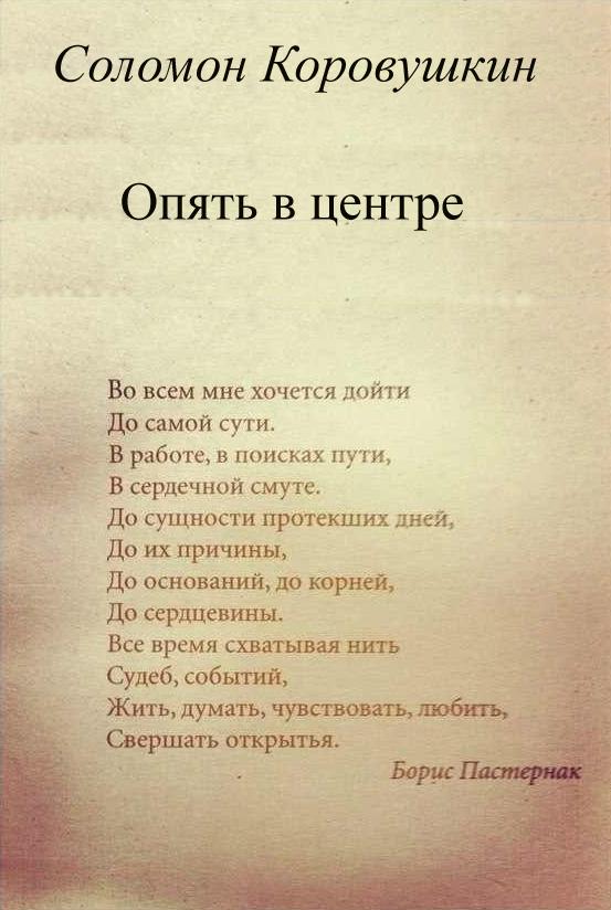 domashnee-porno-oli-murashovoy-porno-so-stremyankoy