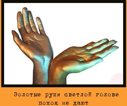 http://www.proza.ru/pics/2013/11/13/1408.jpg