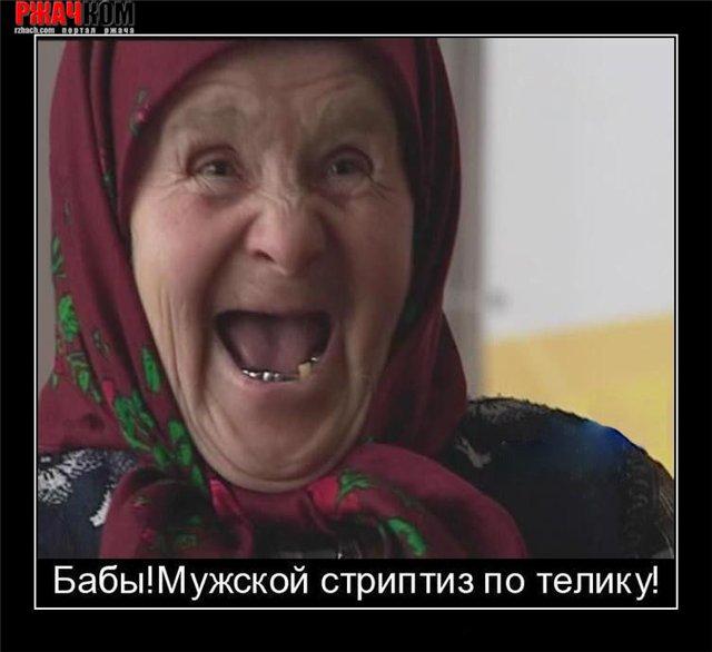 любовь баб фото