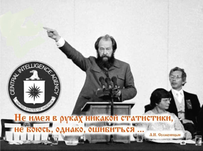 Как бывшие немецкие генералы разоблачали ложь Солженицына.