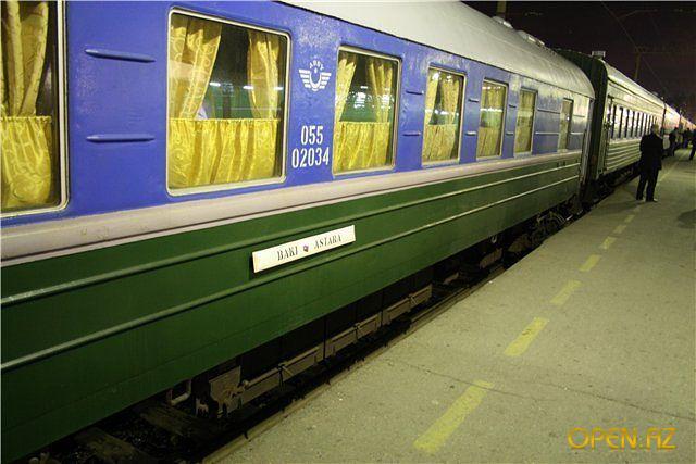 больше железный дорога цена билета купе самара баку надевают только