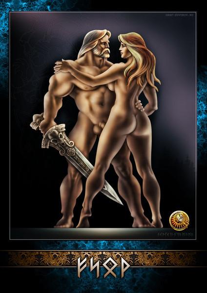 Секс у славяно ариев