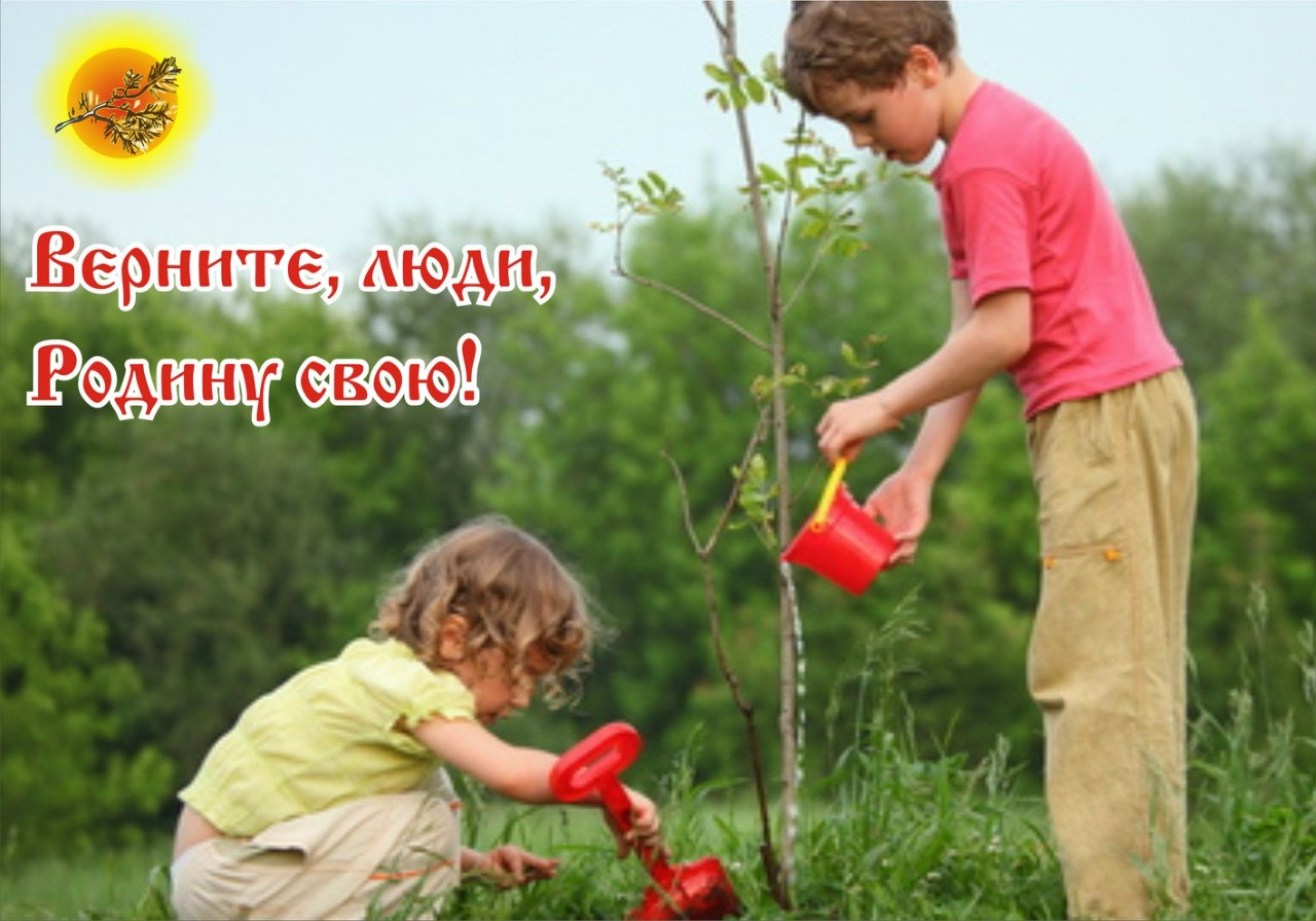 Фото добрых дел для детей