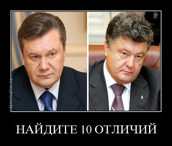 http://www.proza.ru/pics/2014/05/14/1899.jpg