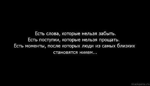 Стихи про брата | ВКонтакте
