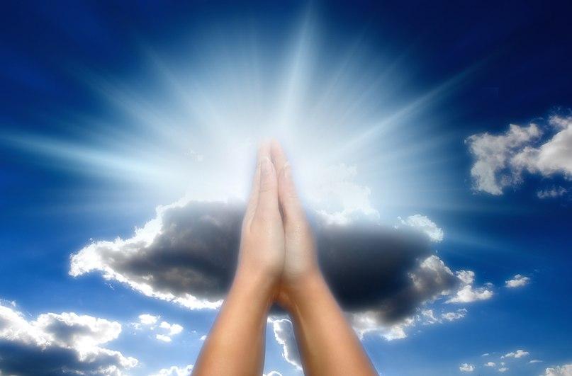 Возношу свои руки к небу