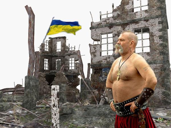 фото древнего укра еще русские
