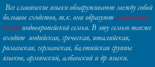 руско армянский словарь мата
