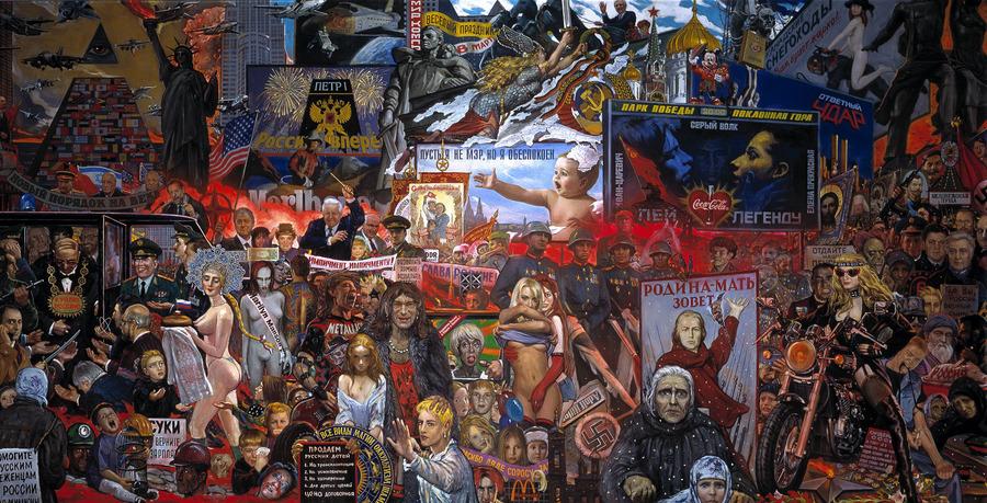 Картинки по запросу капитализм, социализм, коммунизм