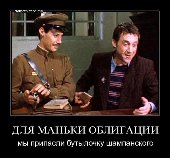 https://www.proza.ru/pics/2014/08/22/490.jpg