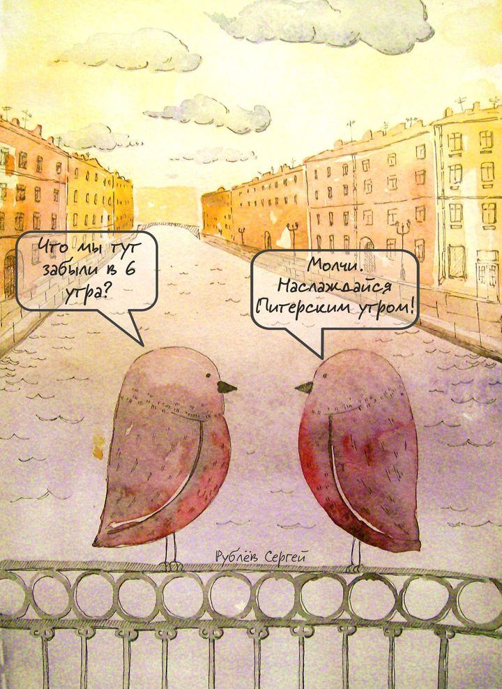Питерская осень картинки