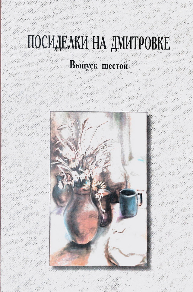 minet-v-krasnoy-v-goroshek-kofte-domashnee