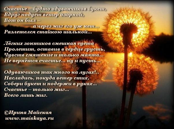 """Конкурс """"Я -исследователь"""". ГУО """"Острошицко-Городокский ясли-сад&quot"""