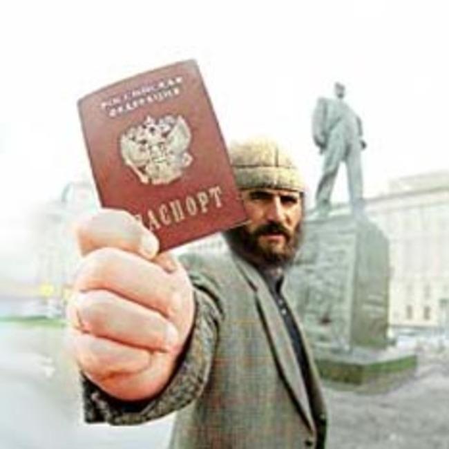 Чурки гражданство рф Меня попросили