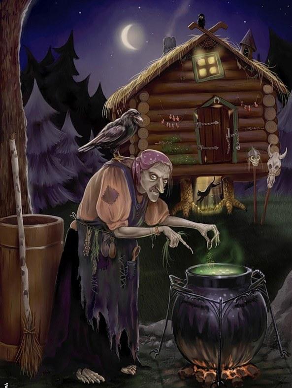 Картинка бабы яги гиф
