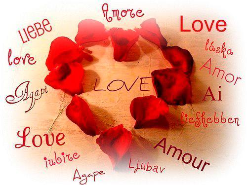 онкологический стихи женщине о любви на английском скачать добавить