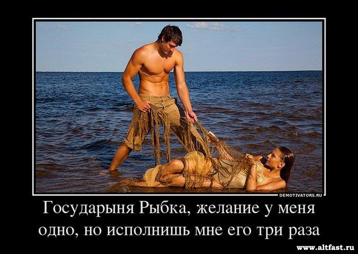 poymal-muzhik-zhena-seks