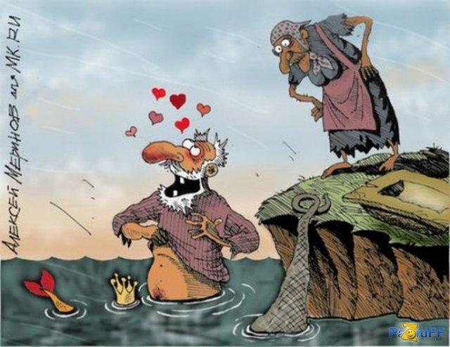 Как рыбки лечат псориаз