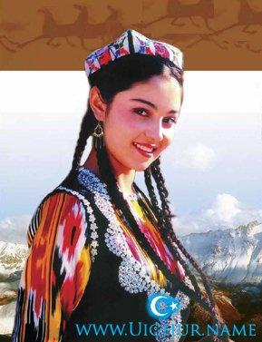 Узбеков знакомство