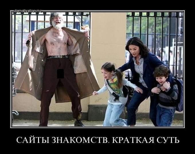 одноклассники сайт знакомств сальск
