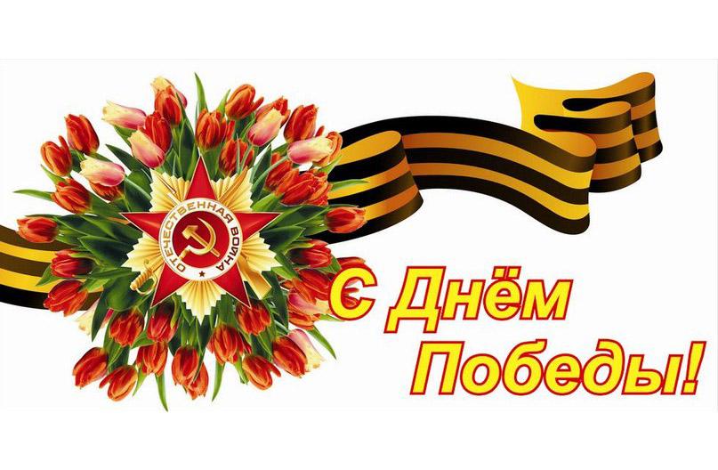 s125.ru / Новости / В Приморье запрещен ввоз мяса и молока из Германии