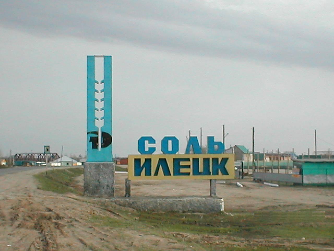 Проститутки тольятти дешево анал да без презерватива тольятти 10 фотография