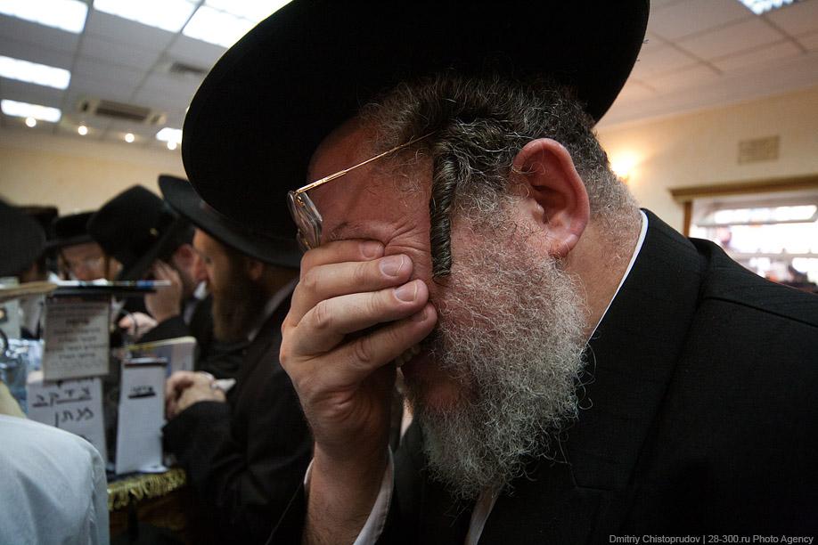 Еврейские фото приколы